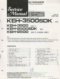 pioneer keh p3600 wiring diagram pioneer image pioneer keh p3600 wiring diagram car stereo pioneer wiring on pioneer keh p3600 wiring diagram