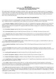 Qib Certification