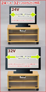 introduction to glass doors with wood tv stand m size