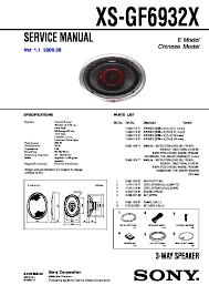 sony cdx gt130, cdx gt230, cdx gt280, cdx gt280s, cdx gt282s, cxs Sony Cdx Gt230 Wiring Diagram cxs 2869f service manual sony cdx gt210 wiring diagram