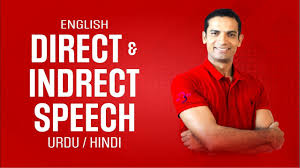 English Grammar Learning Tips How To Learn Direct And Indirect Speech In Urdu Hindi By M Akmal