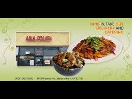 asia kitchen of baldwin park