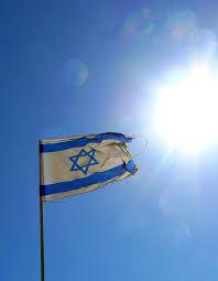 Israel Flag in the Sun | Israel flag, Israel, St john the evangelist