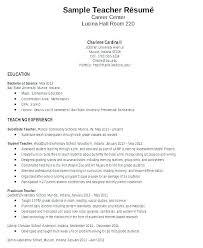 Elementary School Teacher Resume Sample Elementary Teacher Resume