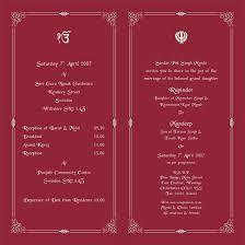 indian wedding cards Wedding Invitation Cards Sikh Wedding Invitation Cards Sikh #33 sikh wedding invitation cards wordings