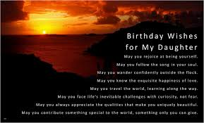 Birthday Wishes To A Brother Happy Birthday Funny Quotes Lovely