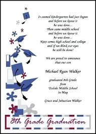 Free High School Graduation Party Invitations Templates Awesome
