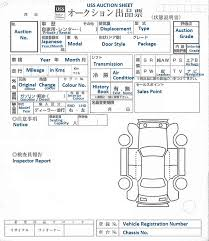inspection sheet overview of japanese aa inspection sheet car from japan