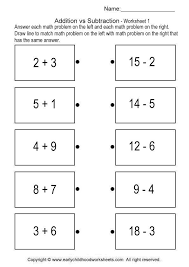 Addition and Subtraction - Brain Teaser Worksheets # 1