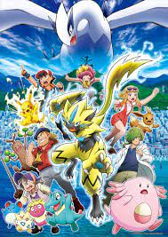 pokemon: Pokémon the Movie: The Power of Us tells the story of Ash and  Pikachu as they journey to a city by the sea f… in 2021   Pokemon firered, Pokemon  movies, Pokemon