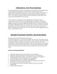 Day Care Teacher Job Description For Resume Website Resume Cover