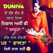 Pin By Guri Singh On Quotes Punjabi Quotes Quotes Girl Quotes