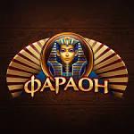 Онлайн-казино Фараон – политика работы клуба