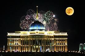 Праздники в Казахстане Общая информация Праздники в Казахстане