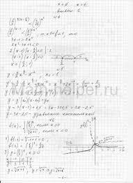 Решебник к сборнику контрольных работ по алгебре для класса  reshebnik glizburg algebra 11 kontr rab ch10002 602x829 · reshebnik glizburg algebra 11 kontr rab ch10003 602x828