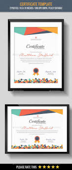School Certificate Design Psd Pin By Best Graphic Design On Certificate Templates