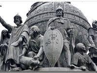 РЮРИКИ: лучшие изображения (32) | История, Великий князь и ...