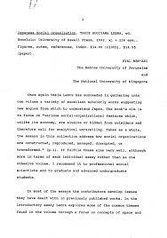 paper ese social organization takie sugiyama lebra pdf essay  paper ese social organization takie sugiyama lebra pdf essay techniques