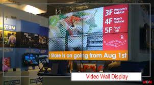 Video Displayer Tiling Video Wall Display Magic Display Mirror Magic