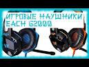 Usb Микрофон Купить - rualiexpresscom