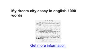 my dream city essay in english words google docs