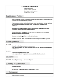 Cover Letter Profile For Resume Sample Profile Description For