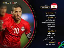 """FilGoal on Twitter: """"تشكيل منتخب مصر 🇪🇬 🔴 أحمد ياسر ريان يقود هجوم منتخب  مصر الأولمبي أمام إسبانيا… """""""