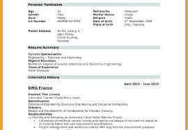 Resume Template Sample Basic Resume Template Word Sample Microsoft