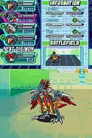 Digimon World Dawn Digivolution Chart Digimon World Dawn And Dusk Wikivisually
