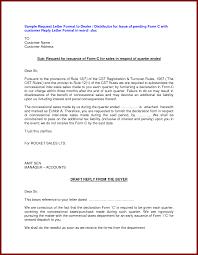 Sample Letters Of Request For Information Hvac Cover Letter Sample