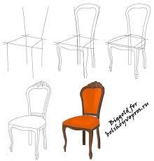 Методическая разработка урока Конструирование столярных стульев  hello html 486f9d1e jpg