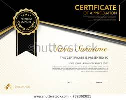 diploma certificate template black gold color stock vector  diploma certificate template black and gold color luxury and modern style vector image