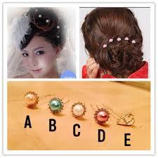 Buyma髪飾り パールuピン 振袖 アップヘア ヘアアクセサリー H 33