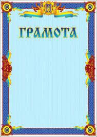 Сертификаты дипломы почетные грамоты продажа цена в Алматы  Сертификаты дипломы почетные грамоты