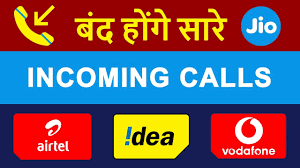 Incoming Calls Are Not Free Airtel Idea Vodafone Validity Recharge Plan 23 35 65 95 Details