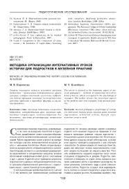 Отчёт о музейной практике образец kz новости города Актау Учреждение имеет печать установленного образца штамп и бланки фирменную символику со своим О прохождении музейной практики отчет по практике