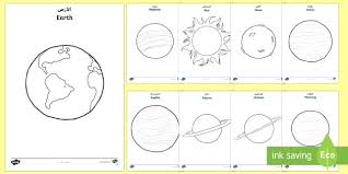 Planets Coloring Pages Planet Coloring Pages Mars Planets In Our