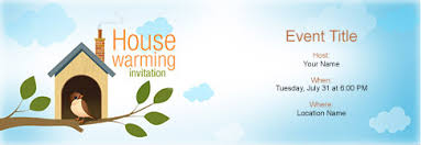 free house warming invitation with