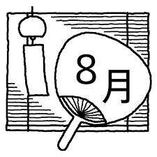 風鈴とうちわ白黒8月タイトル無料イラスト夏の季節行事素材