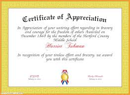 Company Appreciation Certificate Template Sample For Of Free