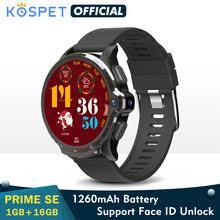 Best value <b>Kospet Prime</b> – Great deals on <b>Kospet Prime</b> from global ...