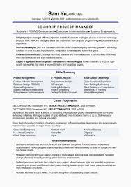 Intel Process Engineer Sample Resume Beautiful Software Testing