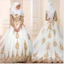 muslim wedding dress muslim wedding dress suppliers and