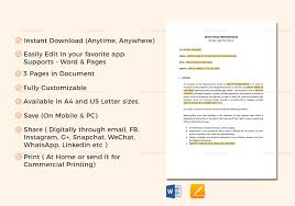 What Is An Interoffice Memo Interoffice Memo Template