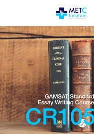 College Essays College Application Essays Descriptive Essay How To Write A  Good th Grade Essay How