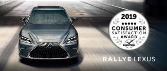 rallye lexus 2019 customer satisfaction award recipient