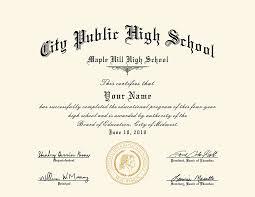 Us High School Diploma Style 5
