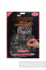 <b>Гравюра медь Royal&Langnickel Тигры</b> (COPF12) купить в ...