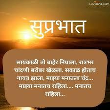 good morning wishes status es
