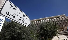 לקוחות בנק מסד כבר לא צריכים ארנק! Israel S Central Bank Says It Is Again Considering A Digital Shekel Fresh Today Cutoday Info Cu Today